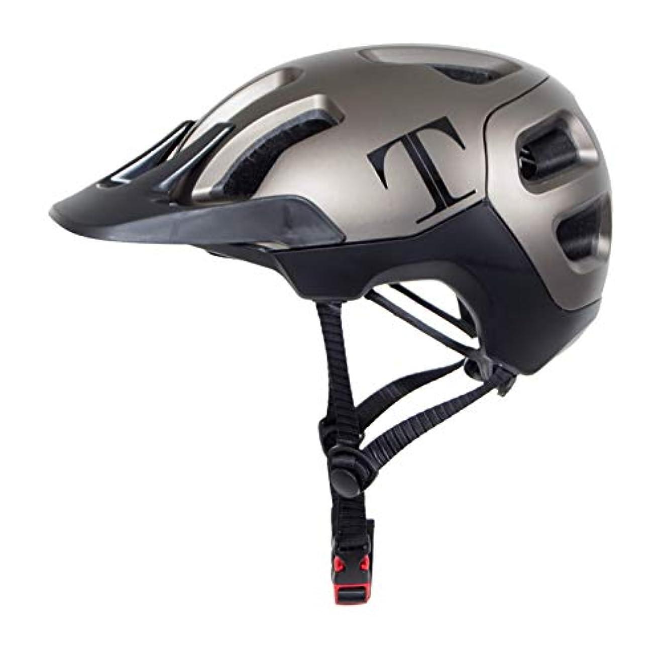 訪問霧残り物Tommaso Enduro MTBおよびロードサイクリングヘルメットリムーバブルバイザー、調節可能フィット、4色マットブラック、ホワイト、チタン、イエロー、完全認定安全保護 - チタン