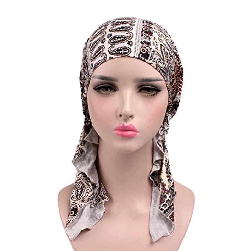 ペア魂支配するHEALIFTY 女性用ターバンヘッドウェアケモケミカルターバン通気性ヘッドラップナイトキャップ
