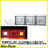 日本ボデーパーツ工業 JB角型LEDテールランプ3連バックランプ付 JB JBPRO NBI
