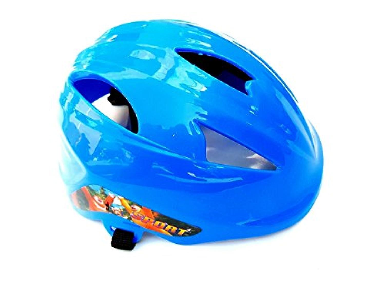 Osize 子供の安全ヘルメット子供調節可能な乗馬ヘルメット(青)