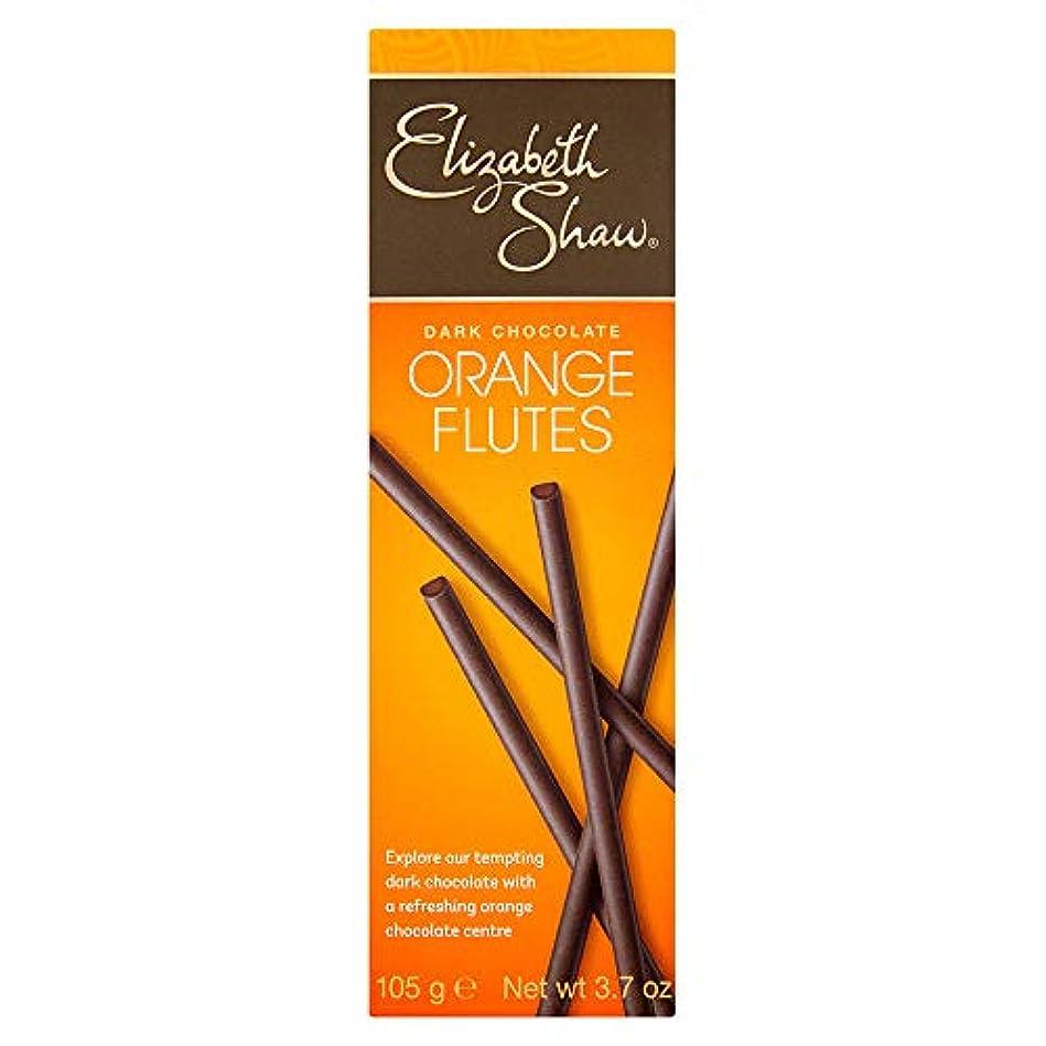 ご近所剥離警官Elizabeth Shaw - Orange Flutes - 105g (Pack of 5)