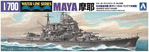 1/700 ウォーターライン No.339 重巡洋艦 摩耶 1944マリアナ沖海戦