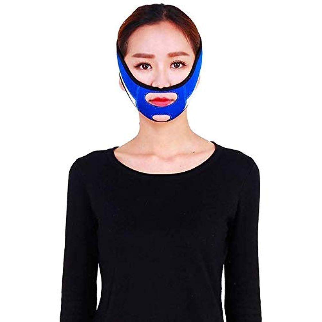 ピクニックをする精度石炭WSJTT 女性のための顔のリフティングベルト、Vラインチンチークリフトアップバンドアンチリンクル包帯、スリミング包帯二重あごケア減量Vフェイスベルト補正ベルト