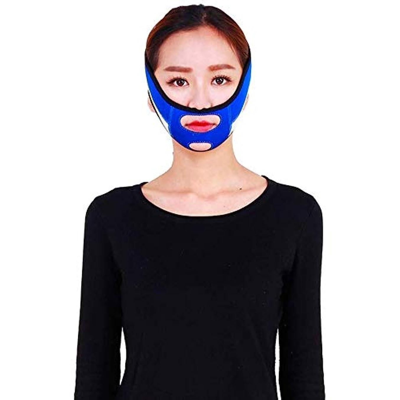 起業家ミニチュア定期的WSJTT 女性のための顔のリフティングベルト、Vラインチンチークリフトアップバンドアンチリンクル包帯、スリミング包帯二重あごケア減量Vフェイスベルト補正ベルト