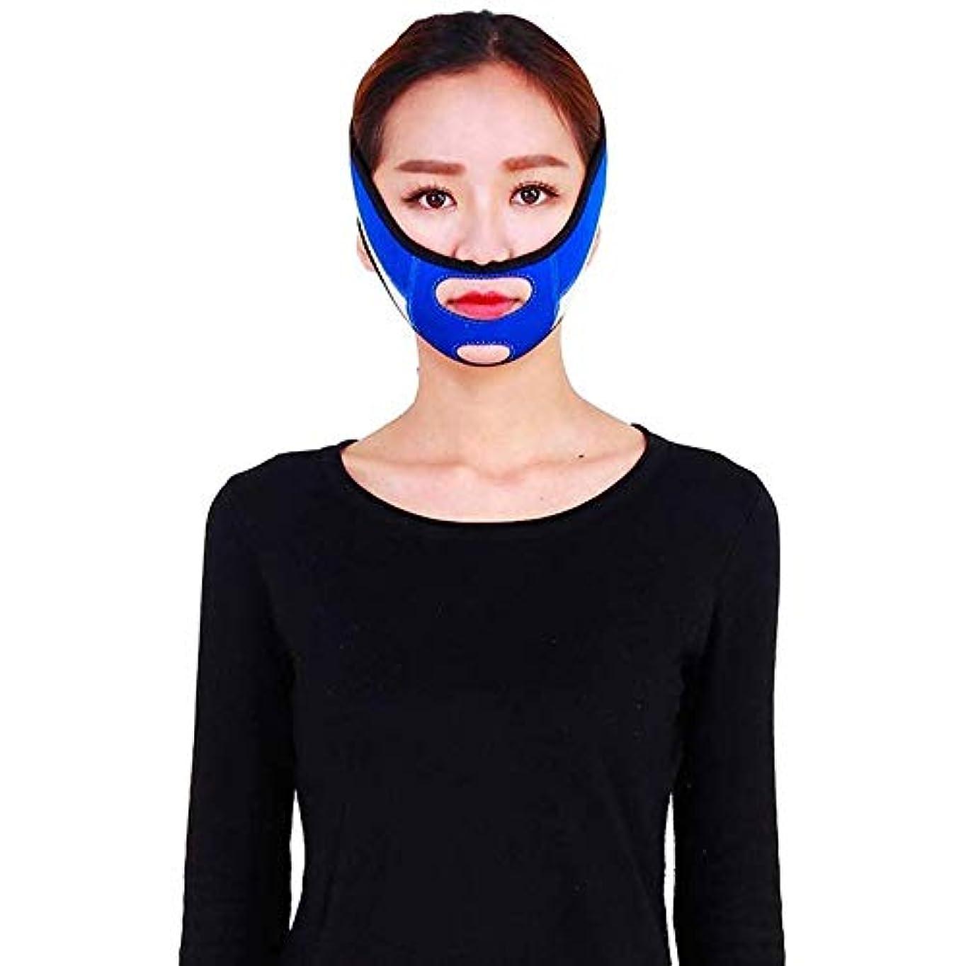 ループ豪華な銅WSJTT 女性のための顔のリフティングベルト、Vラインチンチークリフトアップバンドアンチリンクル包帯、スリミング包帯二重あごケア減量Vフェイスベルト補正ベルト
