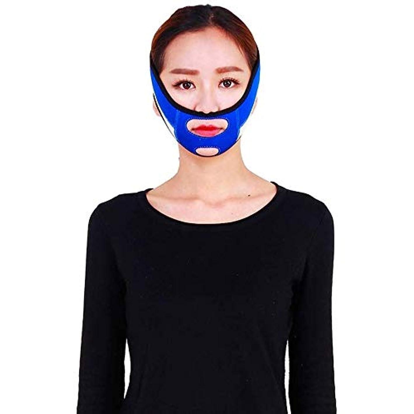メロドラマティックコンクリートマイクロフォンWSJTT 女性のための顔のリフティングベルト、Vラインチンチークリフトアップバンドアンチリンクル包帯、スリミング包帯二重あごケア減量Vフェイスベルト補正ベルト