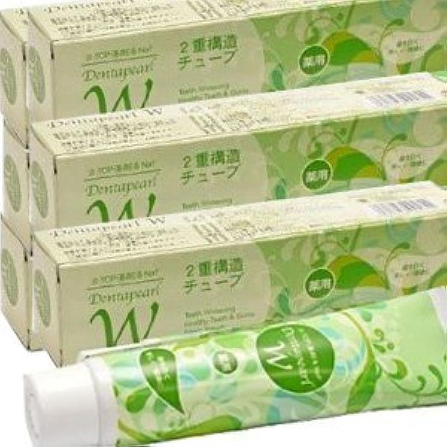 【6本】三宝製薬 デンタパールW 薬用歯磨き(2重構造チューブ) 108gx6本 (4961248005744)