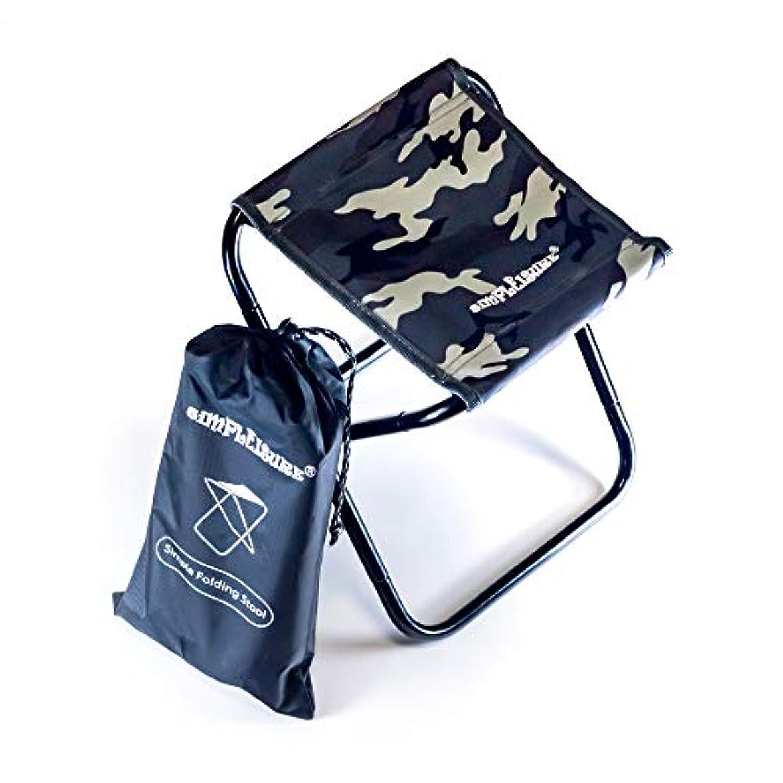批判的に心理学足首simPLEISURE 折りたたみ椅子 アウトドアチェア 4つ折り 迷彩 緑 収納袋付 qa100076