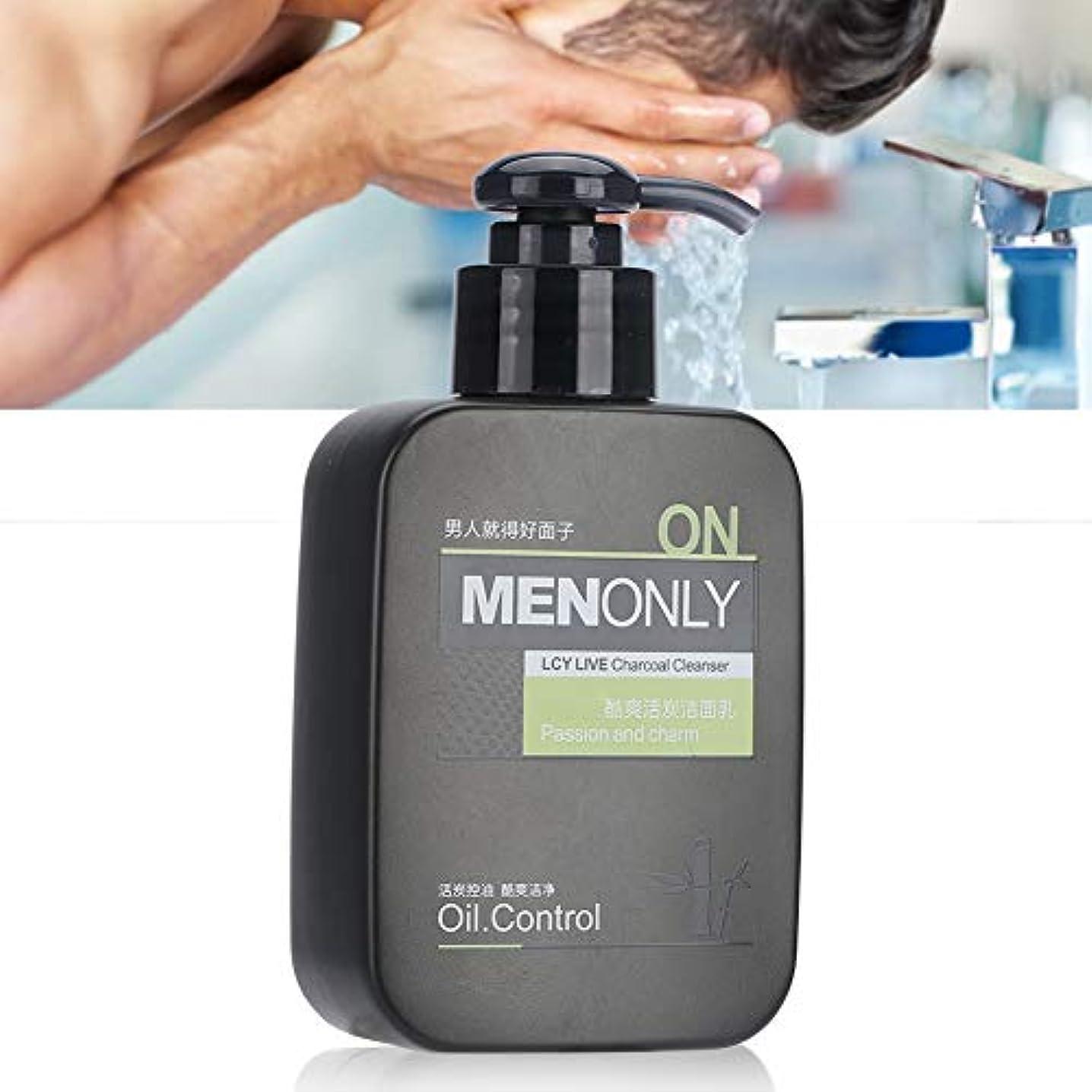クルーズ緩むシリンダー活性炭用洗剤、オイルコントロール用洗剤、にきび用洗剤、男性用洗顔用フォーム洗剤168ml