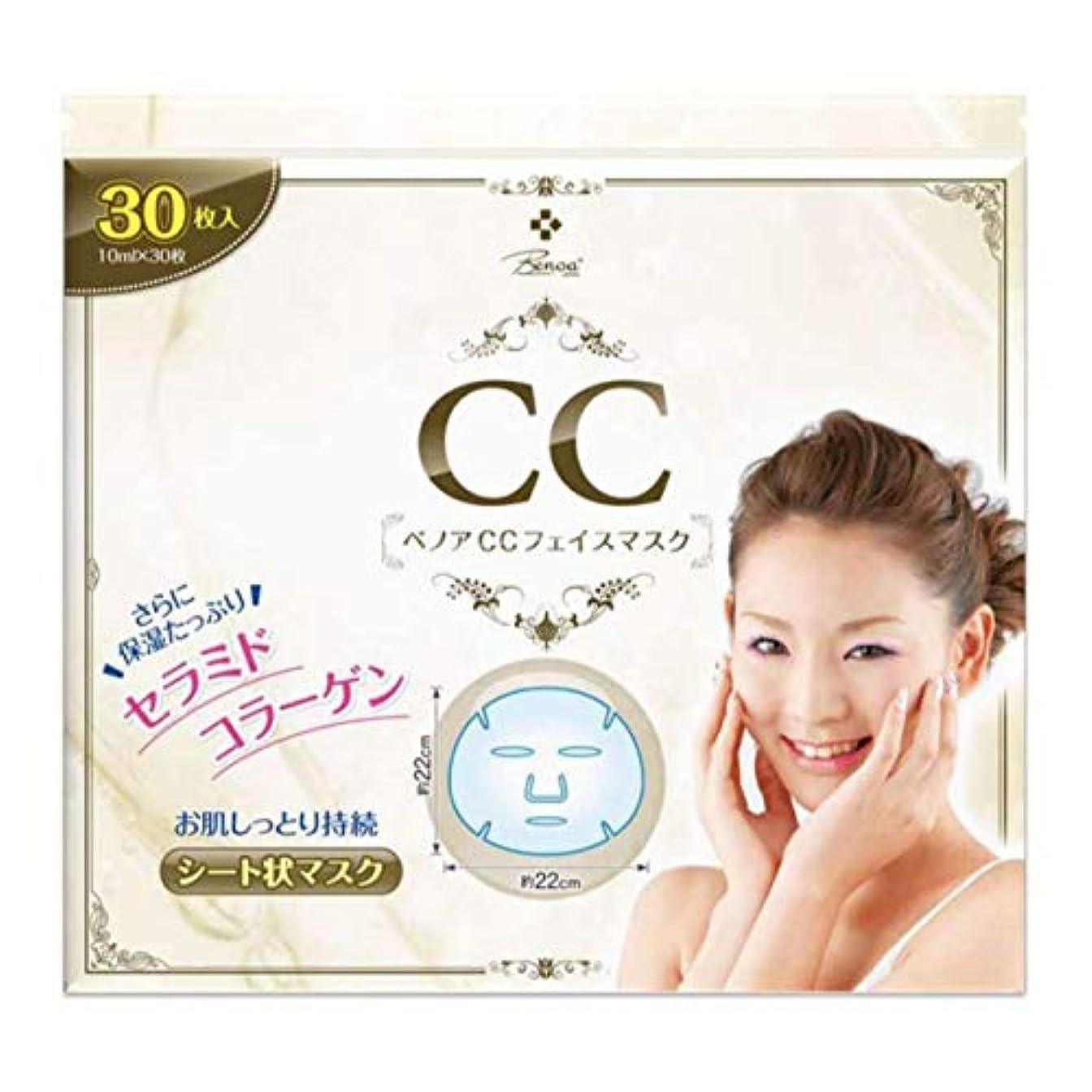 唯一歩道オーラル人気の韓国コスメ 化粧品 ベノア CCフェイスマスク 保湿成分たっぷりのセラミドコラーゲン カタツムリエキス配合 大容量30枚入り お肌しっとり持続 シート状マスク 内容量:300ml(10ml×30枚入り)