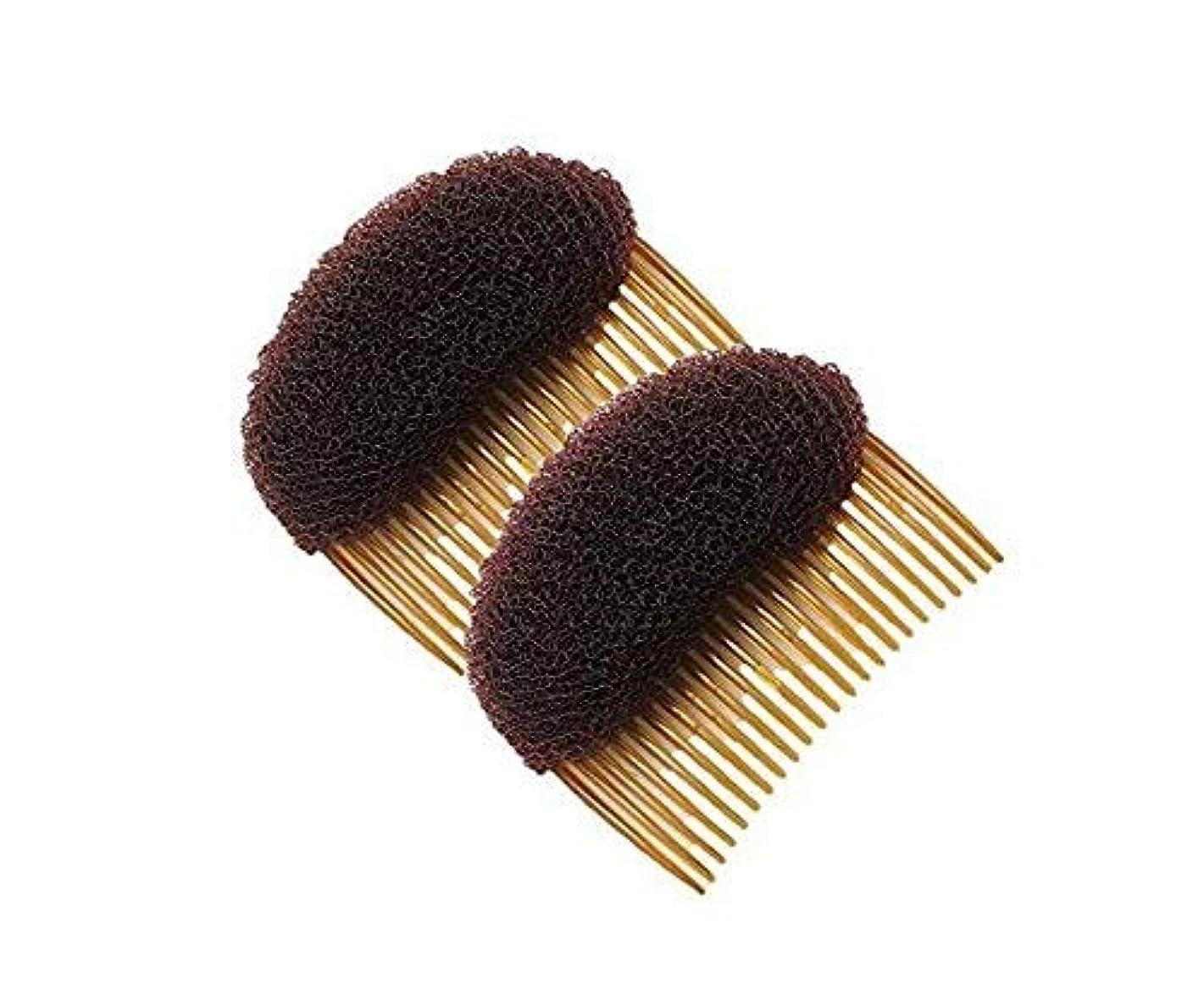 レビュアーリル褐色2PCS 23 Teeth Hair Fringe Volume Bump Up Inserts Tools-Hair Pin Hair Styling Clip Hair Charming Insert Do Beehive...