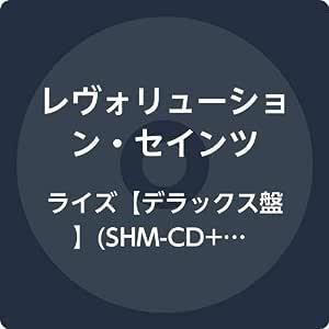 ライズ【デラックス盤】(SHM-CD+DVD複合)