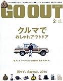 GO OUT 2017年2月号[雑誌] (ゴーアウト)