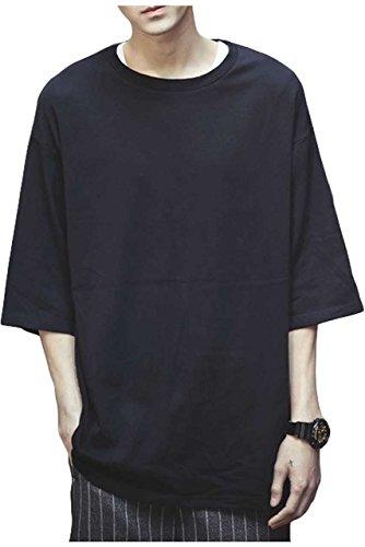Nyan-Deux メンズ ビッグTシャツ 7分袖 ビックT 高品質 ゆったり シルエット 黒 白 グレー