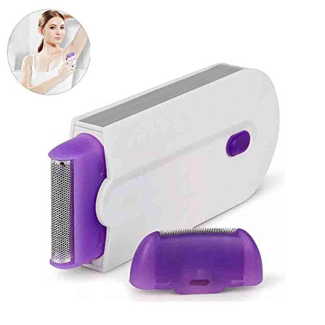偽善独占呪われた電気シェーバー、USB 充電誘導の女性の摘採装置、レーザー脱毛
