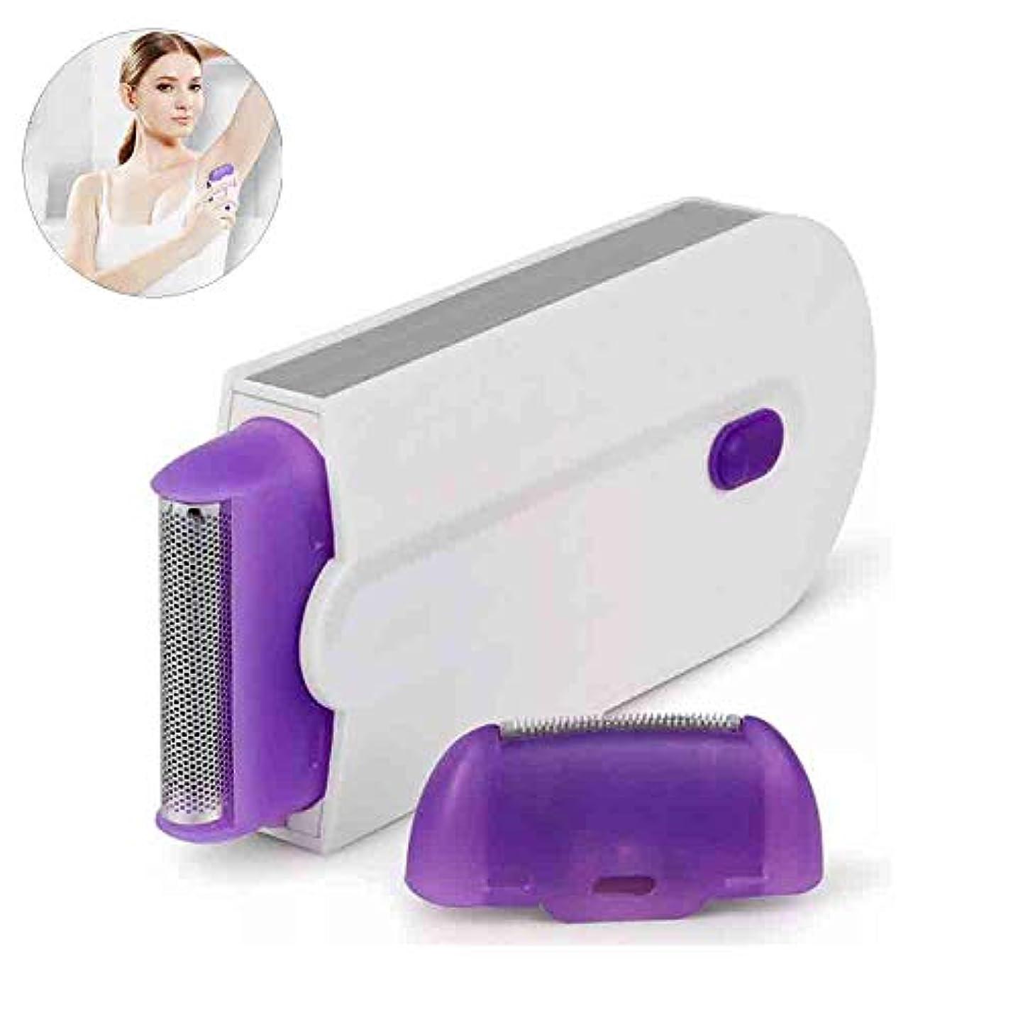 水を飲む嫌いコーン電気シェーバー、USB 充電誘導の女性の摘採装置、レーザー脱毛