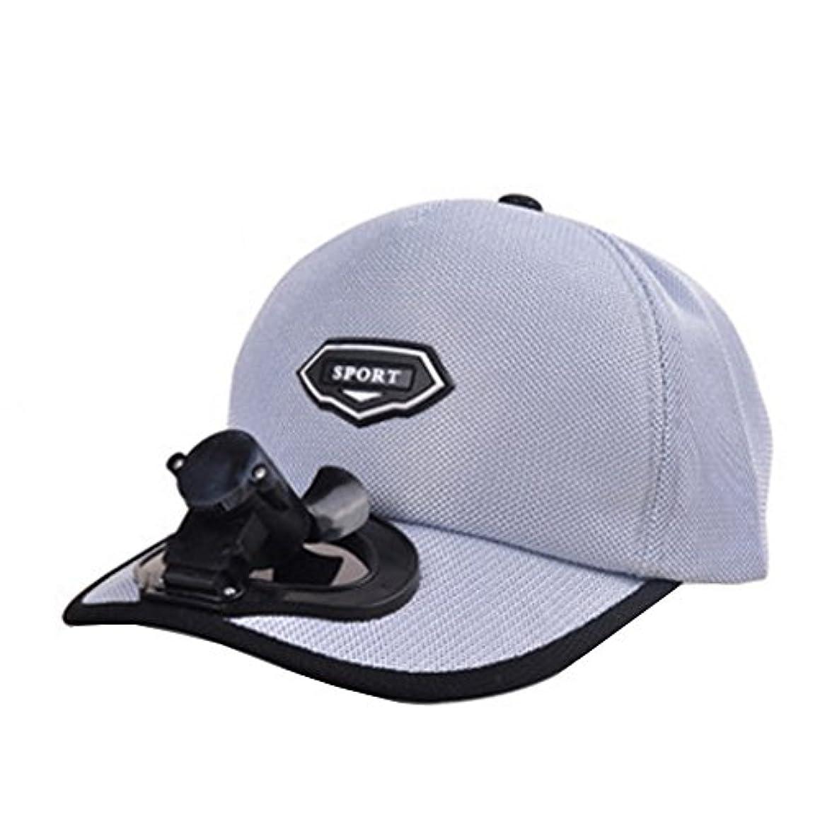 歌算術知性夏のファン帽子ファン釣りサンバイザーキャップ#G