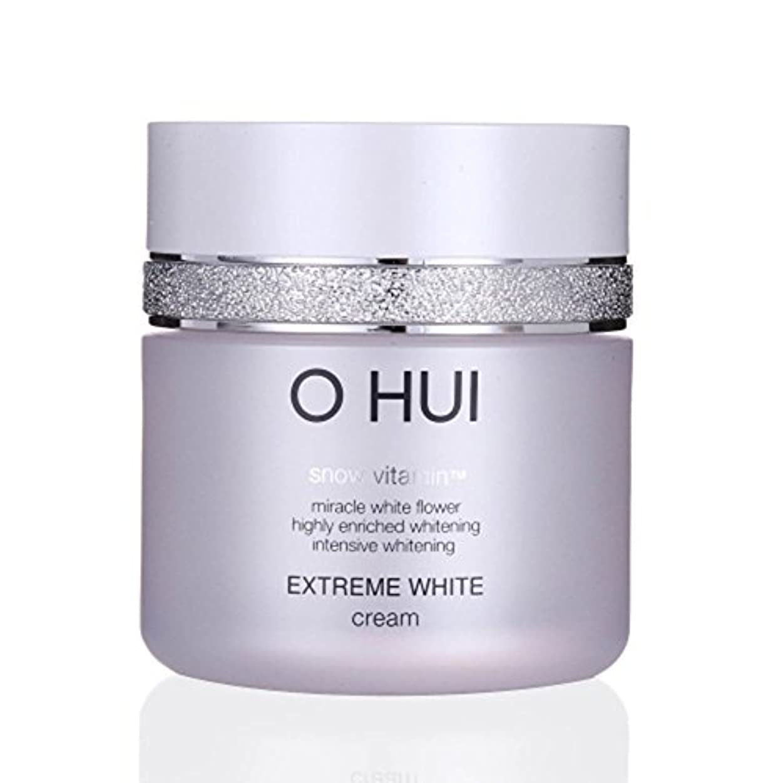 用心深い親指成分Ohui extreme white cream 50ml (並行輸入品)
