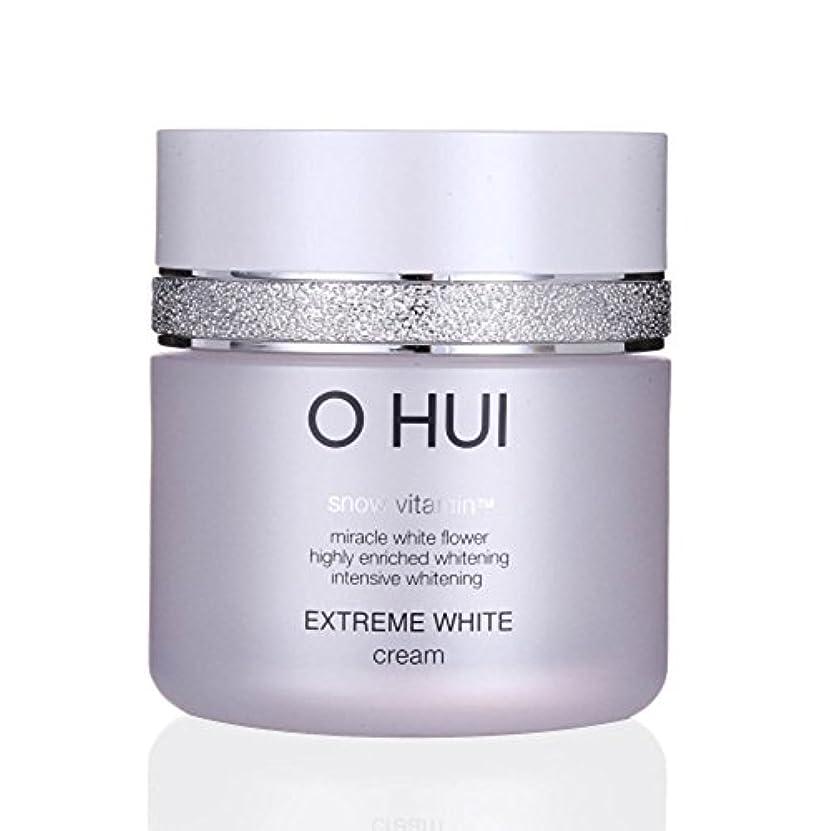 難民苦悩尊敬Ohui extreme white cream 50ml (並行輸入品)