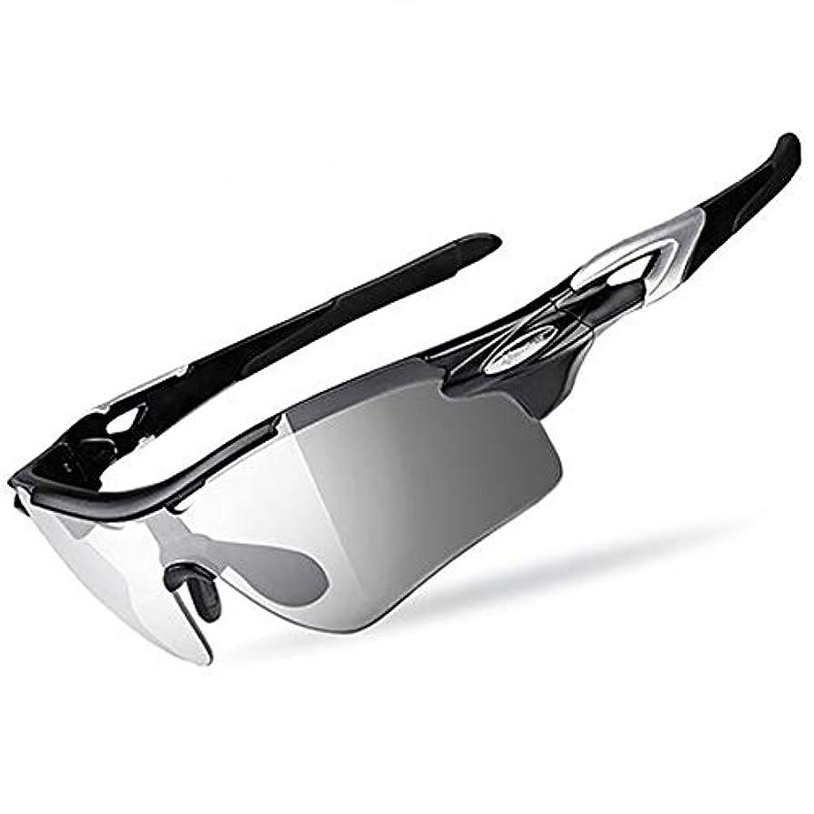 主流太陽条約ROCKBROS(ロックブロス)調光サングラス 偏光レンズ 自転車 ハーフフレーム式 釣り メガネ 超軽量 紫外線カット 収納ポーチ付き ユニセックス