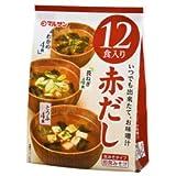 【2ケースセット】マルサンアイ(株) 即席みそ汁 赤だし(生みそタイプ) 12食×12袋入×(2ケース)