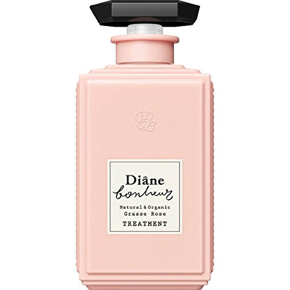 負努力する誤解させるダイアン ボヌール グラースローズの香り ダメージリペア トリートメント 500ml