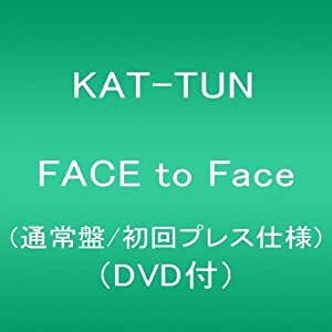 FACE to Face(通常盤/初回プレス仕様)(DVD付)