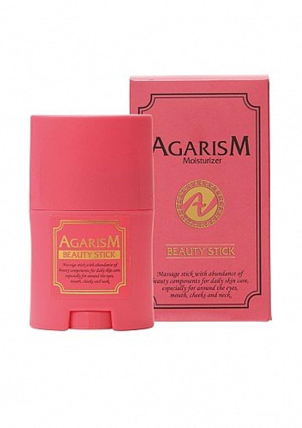 からに変化する喪貫通するAGARISM モイスチャライザー アガリズム 小顔ローラー 美容クリーム むくみ防止 保湿 引き締め成分 天然オイル配合