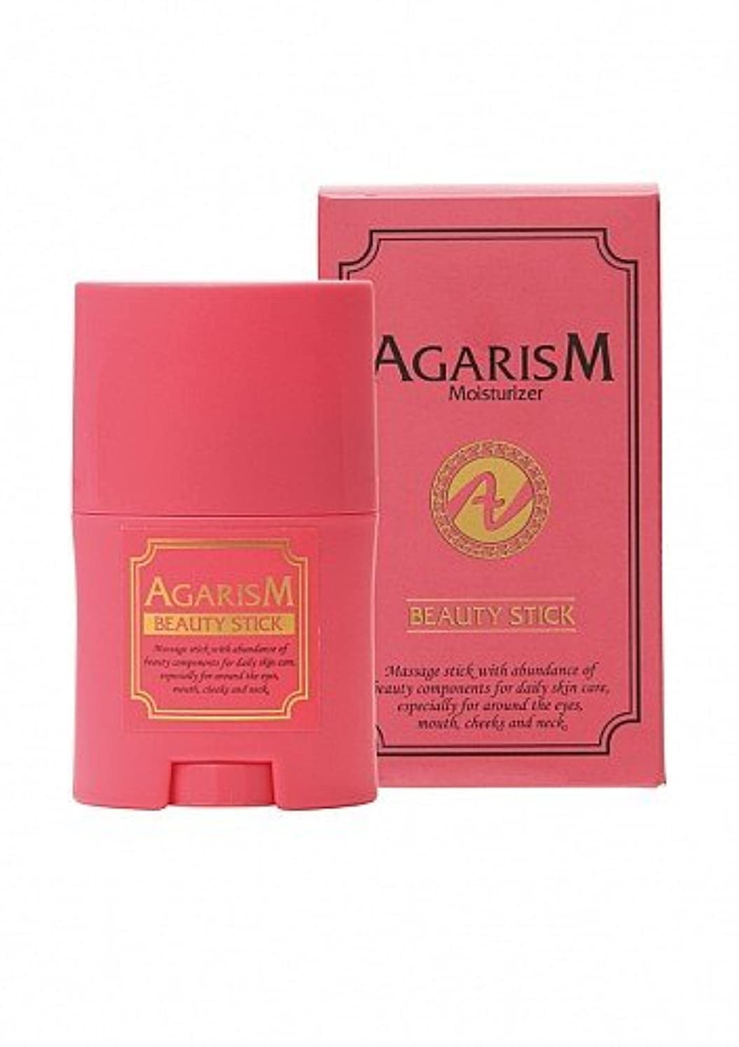 司教満足させる集団的AGARISM モイスチャライザー アガリズム 小顔ローラー 美容クリーム むくみ防止 保湿 引き締め成分 天然オイル配合
