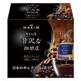 AGFMAXIM[マキシム]ちょっと贅沢な珈琲店レギュラー・コーヒー上乗せドリップ喫茶店ブレンド7袋×10個入