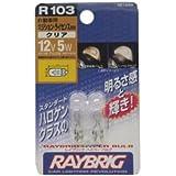 RAYBRIG [ レイブリック ] ハイパーバルブ・クリア [ 品番 ] R103 [ 2個入り ]