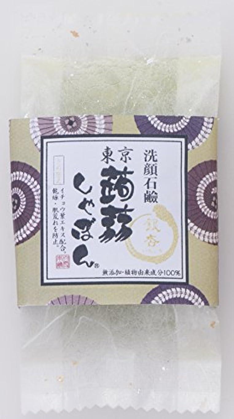 ハーフ赤ちゃんカルシウム東京蒟蒻しゃぼん銀杏(ぎんなん)