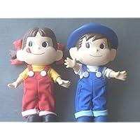 ソフビ版ペコちゃん ポコちゃん(2個セット) 高さ約25センチ 不二家 平成9年