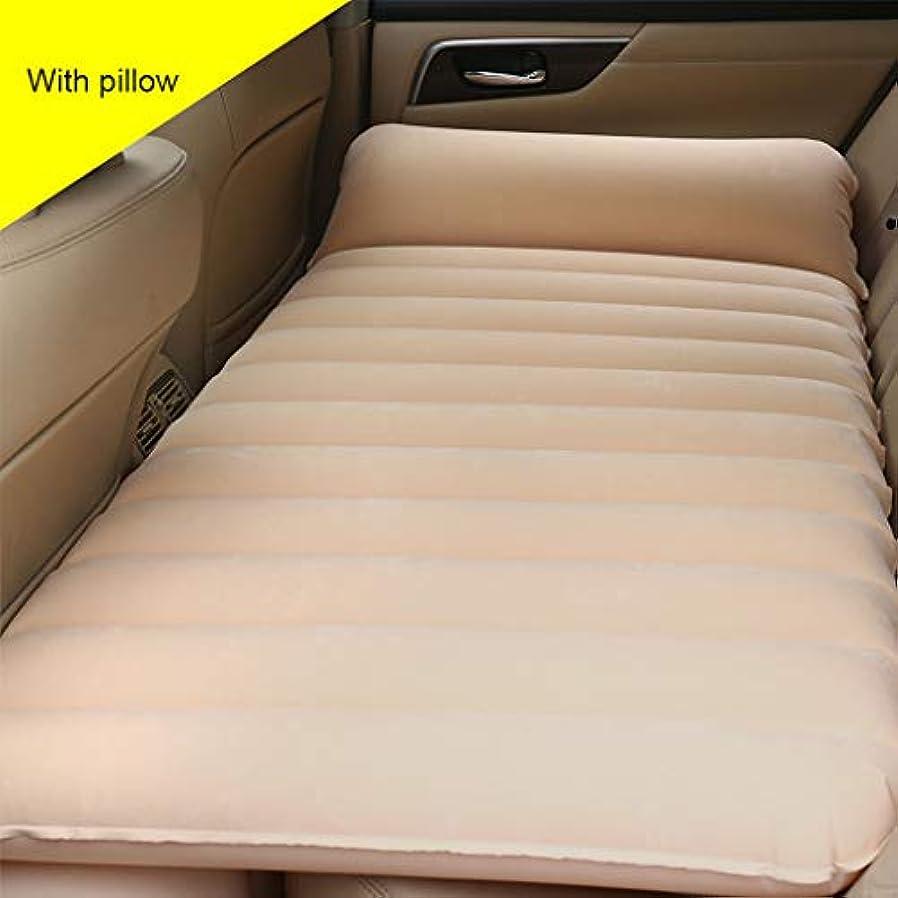 薬局いたずらなサイレン枕、旅行、キャンプエアベッド、防湿パッド、SUVの自転車の車の後ろのシートマットレス (色 : ベージュ)