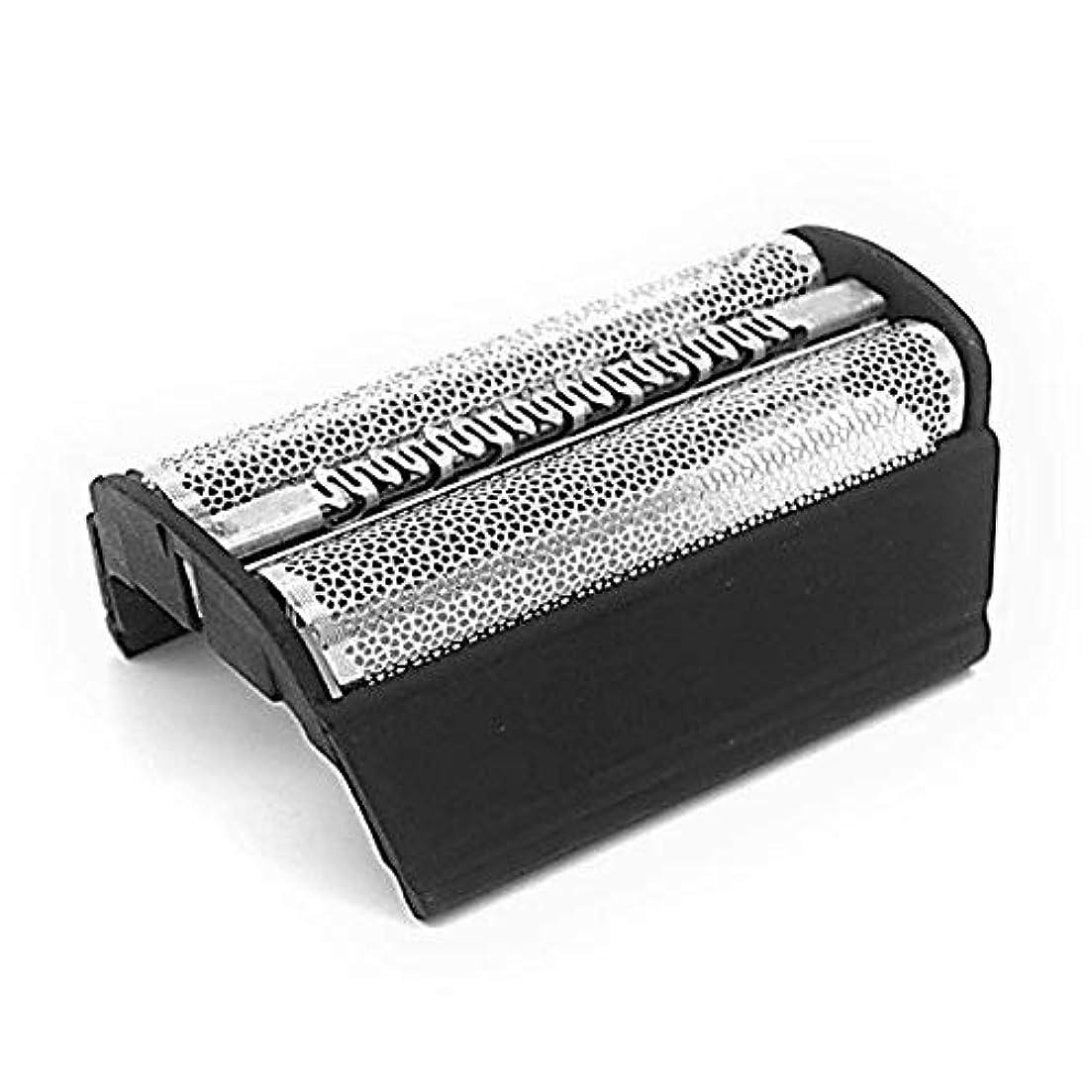 バター光電論争的ブラウン BRAUN シェーバー 替刃 F/C31B 網刃 のみ フレックス コントゥア 互換品 mmokku