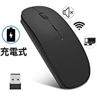 EasyULT ワイヤレス マウス 無線 マウス 超薄型 静音 無線マウス 充電式 3DPIモード USB充電接続 省エネルギー 2.4GHz 光学式 高感度 高精度 持ち運び便利 - ブラック