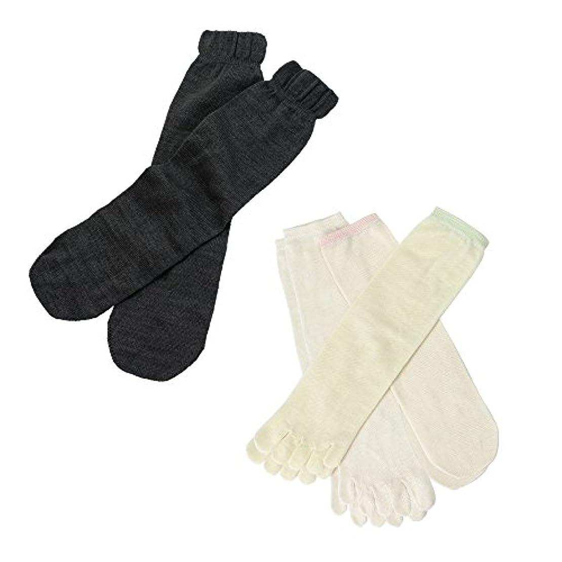 エチケット会計士はがきhiorie(ヒオリエ) 日本製 冷えとり靴下 シルク&ウール 5本指ソックス(重ねばき専用 4足セット) 正絹