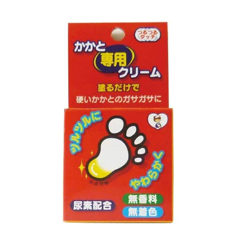 ピザチキン寄付オリオン薬販 つるつるタッチかかと専用クリーム 30g×2個セット