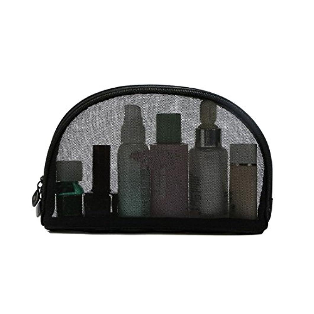 達成灌漑肌Pinji 化粧ポーチ 化粧バッグ 透明 ブラック メッシュポーチ トラベルポーチ 旅行ポーチ メイクアップバッグ ネット ポーチ レディース メンズ 小物入れ 洗面用具入れ