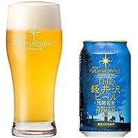 THE軽井沢ビール プレミアムクリア [ ピルスナー 日本 350mlx24本 ]