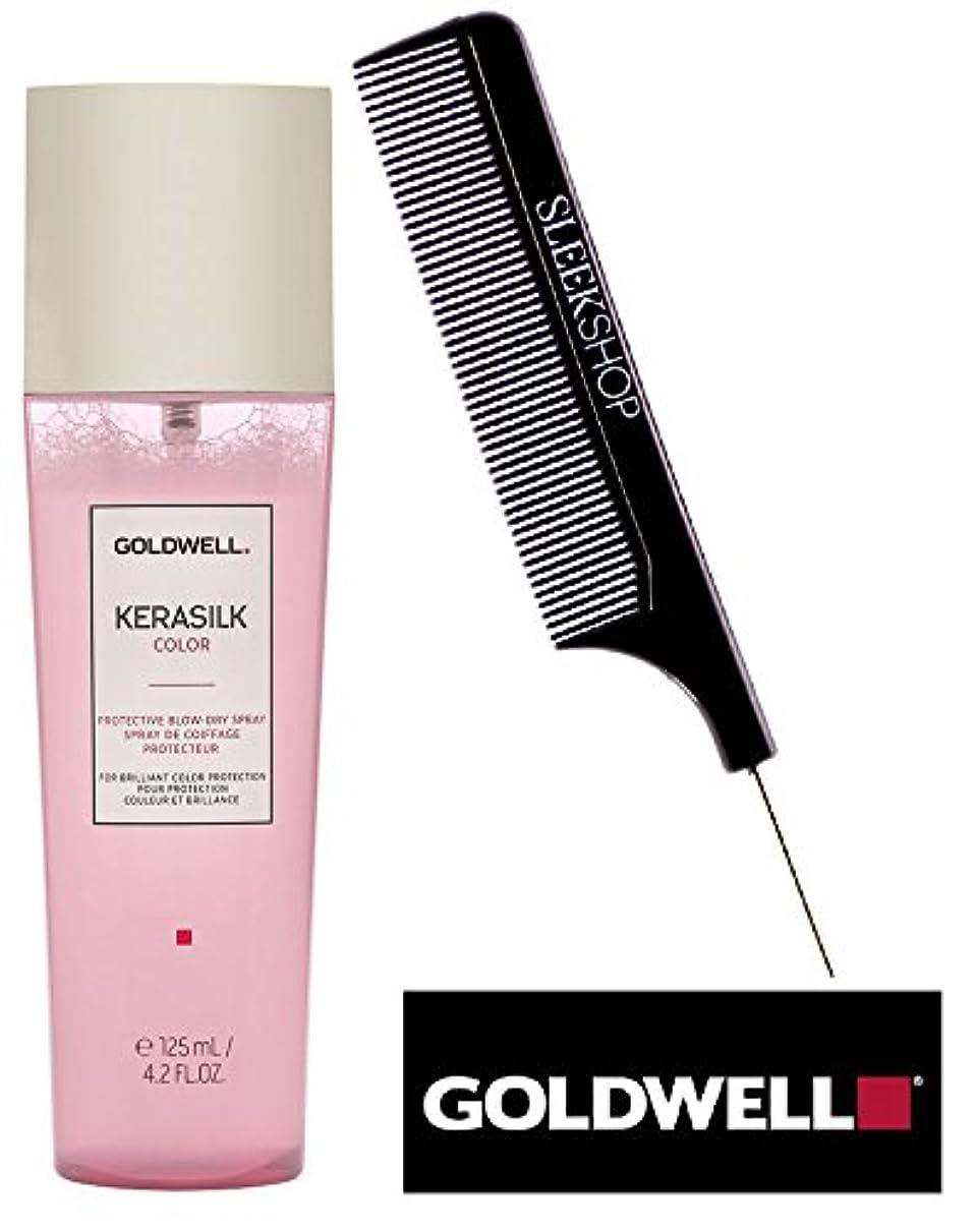 一定警報興味Goldwell Kerasilk COLOR保護は)((流線型スチールピンテール櫛で)鮮やかな色の保護のためにドライスプレーを吹き 4.2オンス/ 125ミリリットル