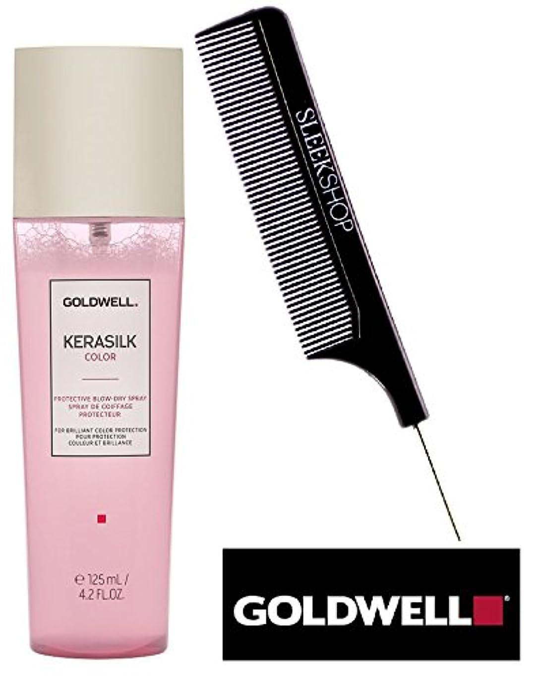 うつ十分舌なGoldwell Kerasilk COLOR保護は)((流線型スチールピンテール櫛で)鮮やかな色の保護のためにドライスプレーを吹き 4.2オンス/ 125ミリリットル