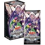 【アジア版】遊戯王 WORLD PREMIERE PACK 2020 【3BOXセット】