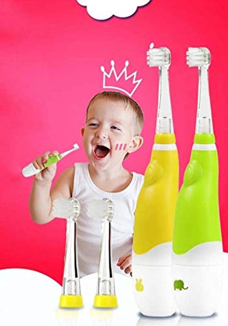 れる四半期筋肉の子供の電動歯ブラシ、赤ちゃんの自動歯ブラシ、スマートタイマー付きミュート防水電動歯ブラシ、0?4歳、乾電池(カラー:グリーン)