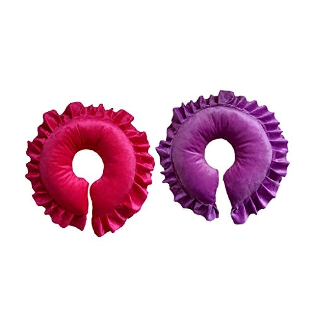 ヤング柔らかい心のこもったchiwanji フェイスピロー マッサージ枕 クッション サロン スパ 快適 実用的 紫&赤 2個入り