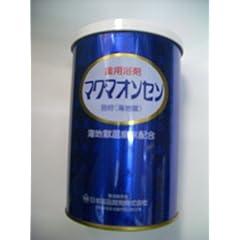 【マグマオンセン】別府温泉(海地獄)缶入500g 2個