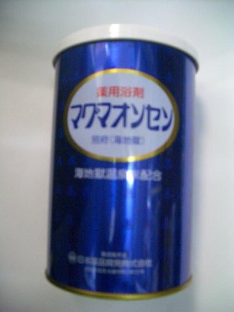 リース来て貯水池別府温泉 【マグマ温泉】(海地獄)缶入500g 6個+1包