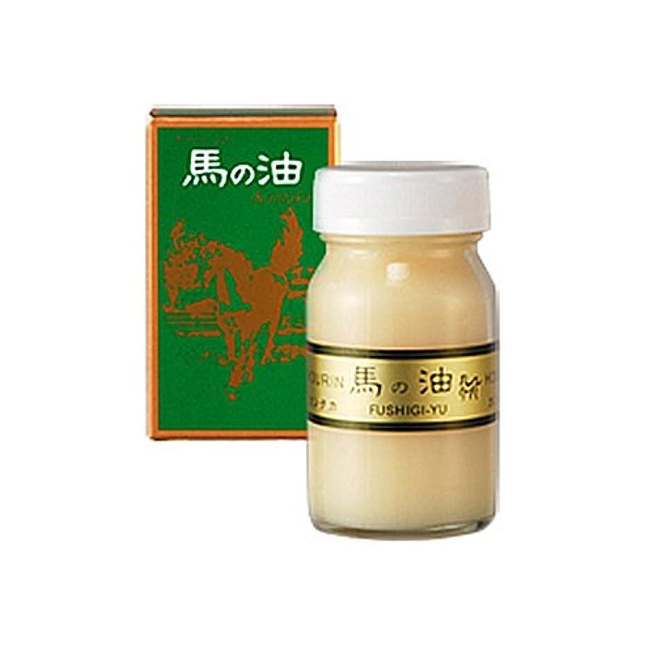 植物学満足させる通知するホウリン 馬の油 カンタカ 65ml ×12セット