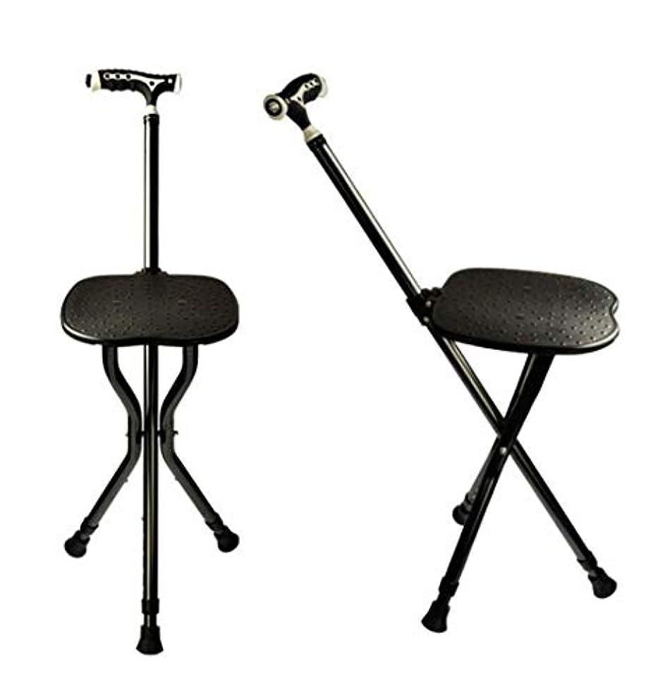 パレードサポート玉オールドマンの松葉杖ウォーキングレストスツール安定した三脚杖スツールデュアル目的高さ調節可能,b