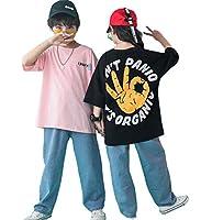 キッズダンス衣装 セットアップ ヒップホップ 子供 tシャツ+パンツ セットアップ デニムパンツ サルエル 原宿系 ゆったり ガールズ オシャレ jazz hiphop ダンスウェア 子供服 演出服 ストリート セール (ピンクトップス+パンツ,110cm)